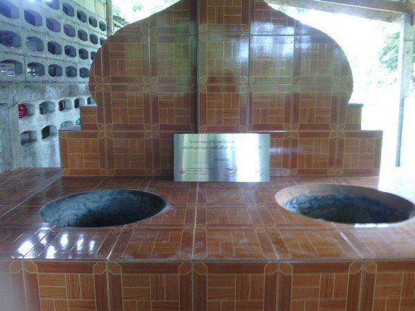 (7)มัสยิดดารุสลาม กำปงลาโอ๊ะ ม.2  ต.ตะโละไทรทอง